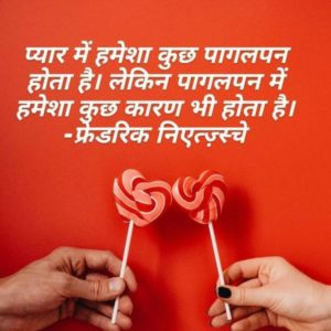 quotes in hindi on relationship, care quotes in hindi, hindi quotes on relationship, hindi relationship quotes, thoughts on relations, good relationship quotes in hindi,