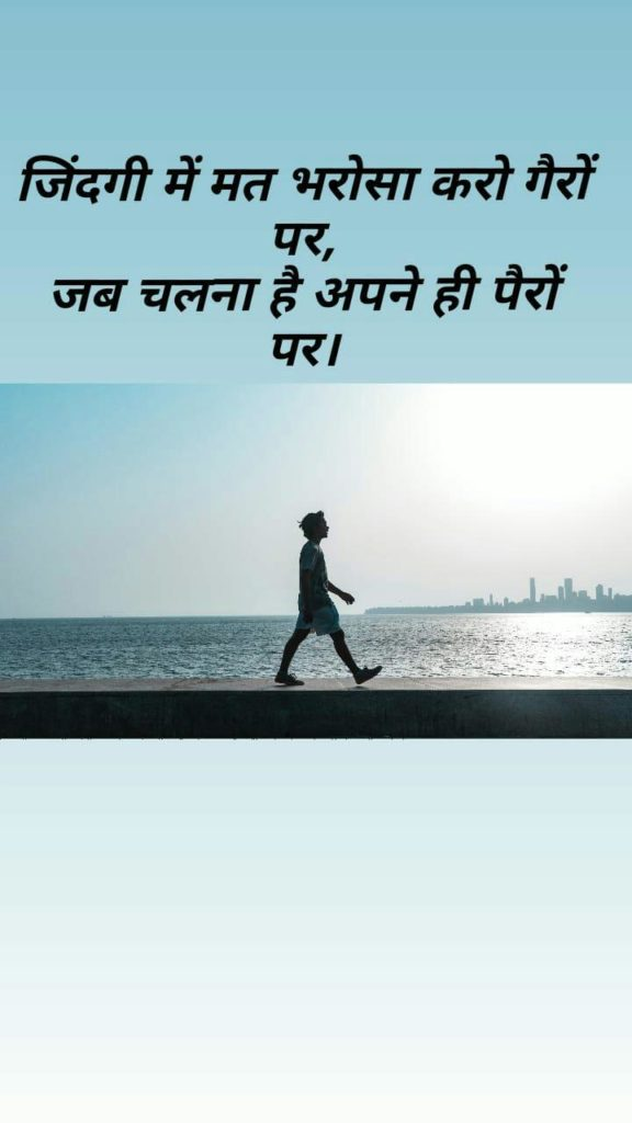 Shayari Attitude in hindi