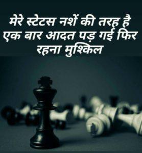 Badshah  Attitude Status