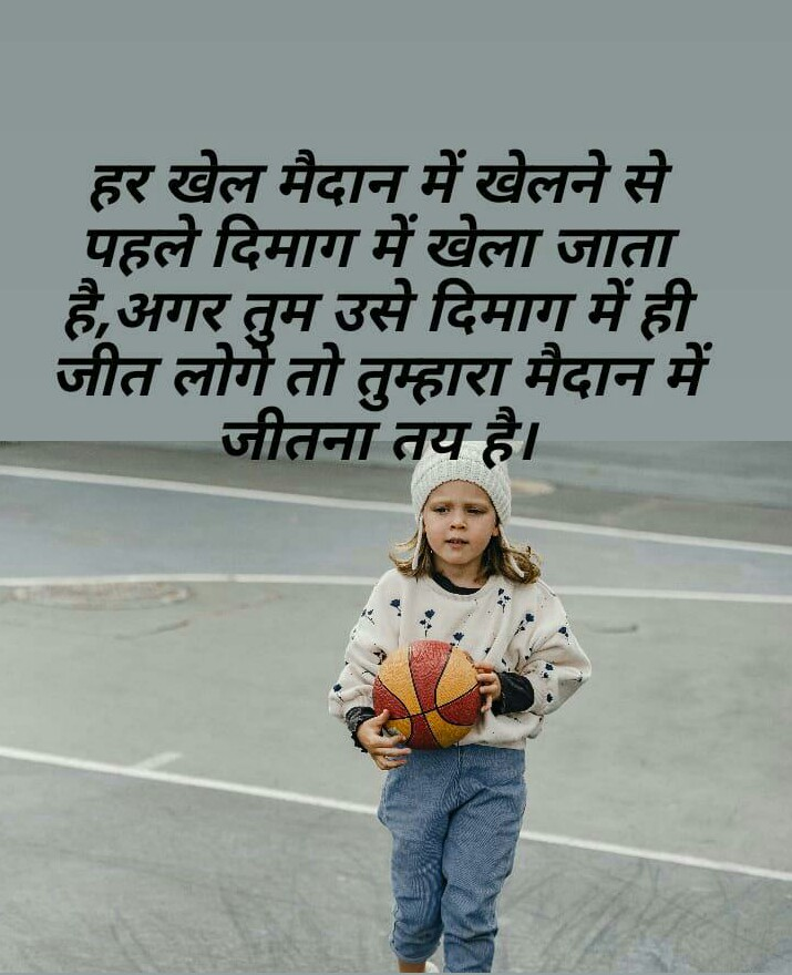 positive thinking quotes in hindi and english
