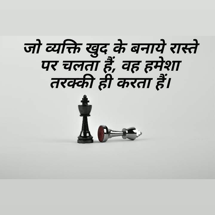 sangharsh aur safalta quotes in hindi