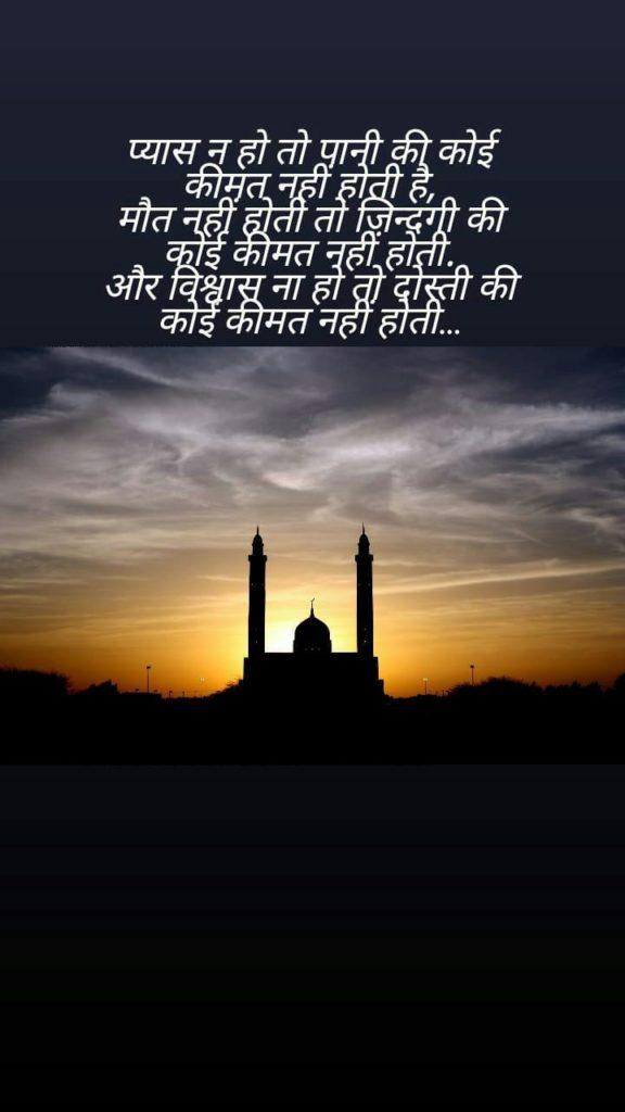 Hazrat Ali Shayari   हज़रत अली शायरी -