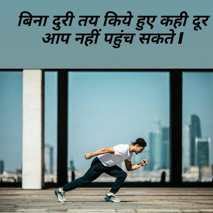 Motivational quotes in hindi 140 about face,Motivational quotes in hindi