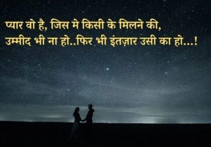 romantic shayari for gf, love sms in hindi for girlfriend, love sms hindi, love status in hindi for girlfriend, sweet love letter for girlfriend in hindi, heart touching love shayari in hindi for girlfriend, love sayari, shayari on love, hindi love shayari, hindi shayari love sad, love shayari 2 line, love shayari image, love quotes in hindi for him,romantic shayari for gf, hindi love quotes, 2 line love status, hindi quotes about life and love, Love shayari, romantic love shayari, cute love shayari, love shayari hindi, sad love shayari, heart touching shayari of a love, love sayri, sad love quotes in hindi, true love status in hindi
