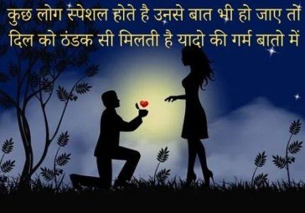 Love shayari, romantic love shayari, cute love shayari, love shayari hindi, sad love shayari, heart touching shayari of a love, love sayri, sad love quotes in hindi, true love status in hindi, true love shayari, Love shayri, 2 line love shayari in hindi, love quotes in hindi for girlfriend, love line in hindi, love attitude status, best love quotes in hindi, cute love status hindi, sweet love sms hindi, 2 line love status in hindi, love romantic shayari,love quotes in english for her, English quotes about life and love, heart touching quotes in english, romantic quotes in english, romantic love quotes, quotes about love and life, inspirational love quotes, true love quotes for couples, love quotes for her, love quotes for him, feeling love quotes, short love quotes