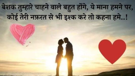 shayari love, two line love shayari, love shayri for gf, love shayari in hindi, sad love shayari with images, heart touching love shayari