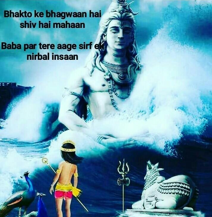 Shiva quotes in hindi -Mahavdev Status in hindi