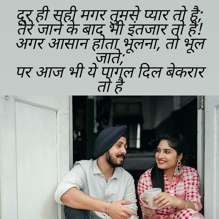Happy Valentine Day Shayari in hindi,Valentine Day Shayari