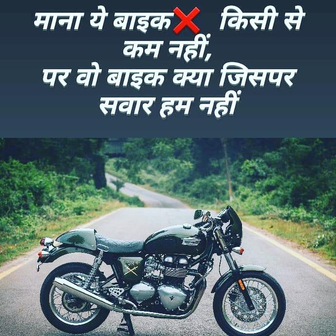 Best Bike Lover Quotes Status Shayari