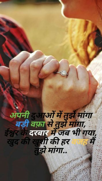 Best Happy Propose Day Status Images, best hindi quotes for propose day, best line for propose day, best lines for propose day, best lines for propose day in hindi, best marriage proposal lines in hindi, best proposal in hindi, best proposal lines, best proposal lines girlfriend in hindi, best proposal lines in hindi,