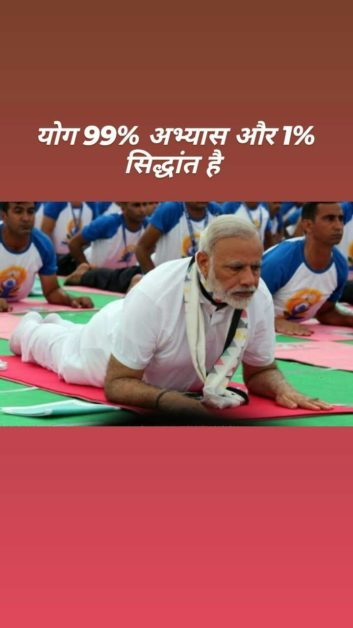 yoga quotes in hindi,Quotes On Yoga Day In Hindi,yoda day quotes in hindi