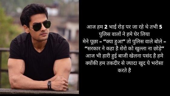 2 line attitude shayari in hindi font, life attitude status in hindi 2 line, cool attitude status, love attitude status, attitude smile status