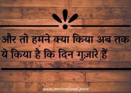 tum meri akhri mohabbat ho jaun elia in hindi, jaun elia shayari in hindi pdf, jaun elia ghazal hindi,