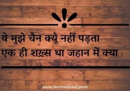 john elia best shayari hindi,