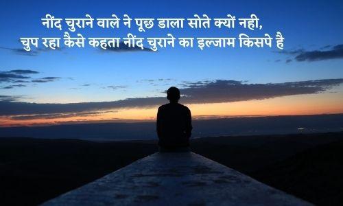 sad status in hindi for life 2 line in hindi, hindi shayari 2 line life, motivational quotes hindi 2 line, two line life shayari,zindagi status hindi 2 line