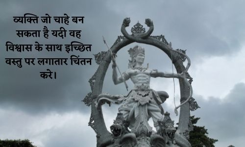 krishna updesh in hindi