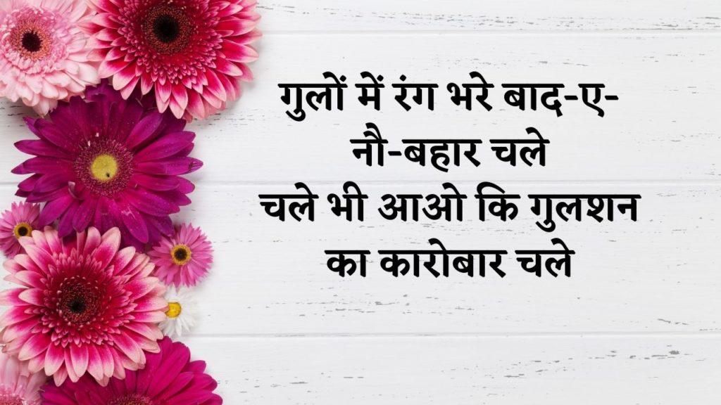 welcome guest shayari,swagat geet in gujarati, welcome shayri in hindi for anchoring, स्वागत गीत मराठी, swagat panktiya, swagat geet gujarati, swagat lines in hindi, welcome shayari in punjabi, gujarati swagat geet,