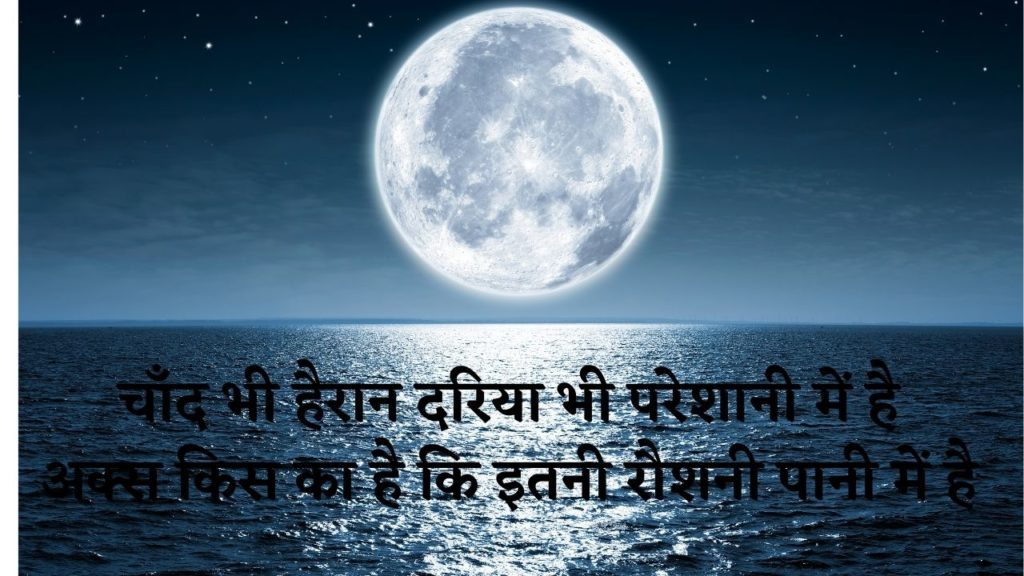welcome quotes in hindi for anchoring, hindi shayari for welcome speech, welcome lines for chief guest in hindi, swagat shayri in hindi,welcome speech in hindi with quotes,