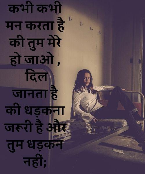 , shayari girl image, shayari images for whatsapp, shayari in hindi for girl, shayari on beautiful girl, shayari on beautiful girl pic, shayari on beauty of girl, shayari on girl, shayari on girls, shayari poster download, shayri for a beautiful girl, shayri for beautiful girl, shayri for girl, shayri for girls, shayri on beautiful girl, simple girl dp, single happy girl images, smart dp for girls
