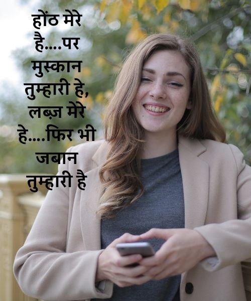 romantic shayri for girls,hd dp for girls, heart shayari dp, hindi captions for dp, hindi captions for instagram in english, hindi dp status, hindi shayari for beautiful girl, hindi shayari for girl, hindi shayari girl, hindi shayari on beautiful girl,