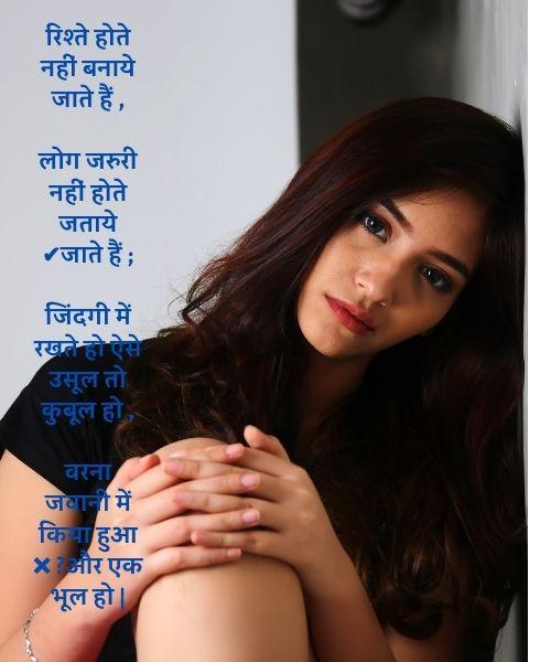dp for fb for girlz, dp for girls, dp for girls with quotes, dp for status, dp for whatsapp status,khushi shayari in hindi image, lonely sad girl images with quotes hindi, love shayari dp download, love shayari for girls, love shayari whatsapp dp, love status shayari hindi, new dp for girls, new romantic shayari pic, nice dp of girls, nice pic shayari in hindi, nice shayri images, pics for whatsapp status, pics of sad status, real dp for girls, relation shayari image, romantic shayari with images for facebook,