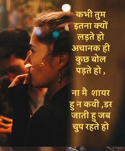 alone dp for girls, alone dp girl, alone girl dp, alone girl dp for whatsapp, alone girl image with quotes, alone girl pic for whatsapp, alone girl quotes in hindi, alone girl status in hindi, alone images with quotes in hindi, amazing dp for girls, attitude girl shayari in hindi, attitude shayari image for girl, awesome dp of girls, awesome girls dp, awesome girls pic, awesome status for girls, awsm dp, beautiful girl images for dp, beautiful girl quotes in hindi, beautiful girl shayari, beautiful shayari for girl in hindi, best dp for girl, best dp for girls, best dp for girls with quotes, best dp for girlz,