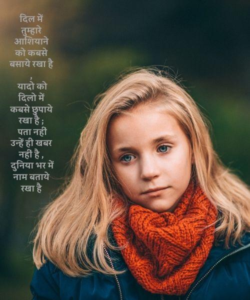 Dp Status photo,whatsapp shayari in hindi, whatsapp status dp, whatsapp status images,